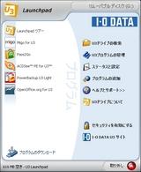 U3 LaunchPad