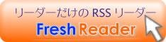 Freshreader banner