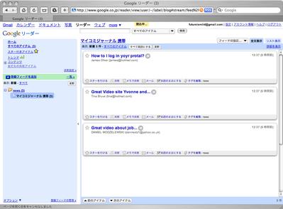 Mycom RSSに変なものが