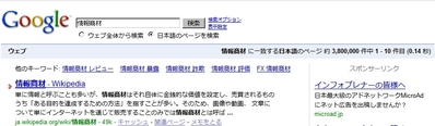 MicroAD × 情報商材