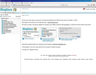 Bloglines Update