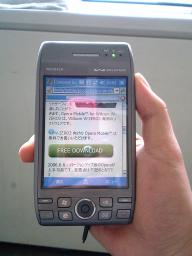 W-ZERO3(WS004SH)