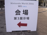 Wii 体験会