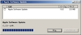 Apple Software update install