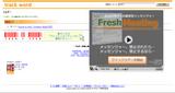 netatube FreshReader
