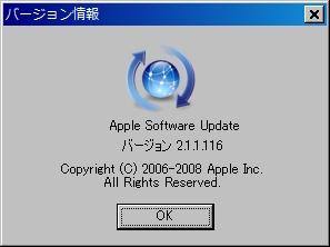 Apple Software Update 2.1.1.116