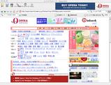 Opera 4 Mac