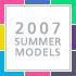 ソフトバンクモバイル2007年夏モデル