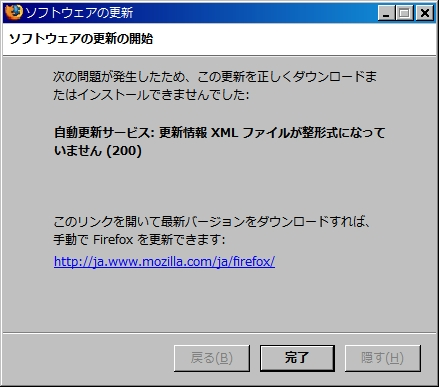 Firefox download error