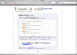 RSSアイコン2.0 画面