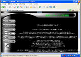 【リネージュ】トロイウイルス仕込みサイト2