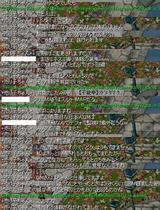オンラインゲームBOT・RMTの闇8