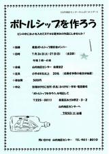 2008-052-14