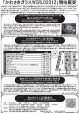item10570-2