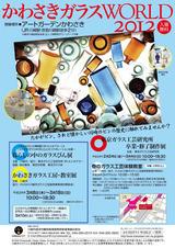 item10570-1