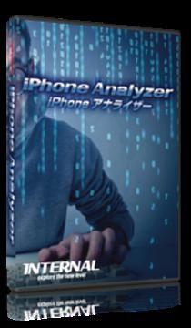 iPhoneアナライザー