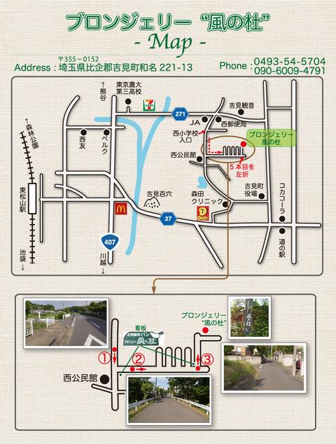 mapcomp2