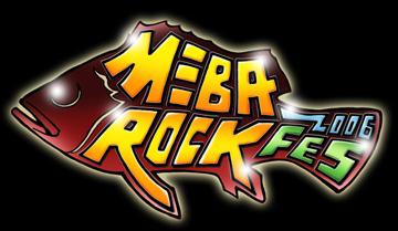 メバロックFES2006