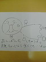 a99c22c3.jpg