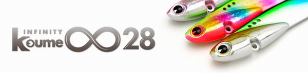 koumeinfinity28