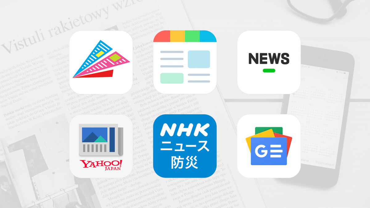 best-news-apps006-1