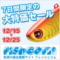 fisfcom