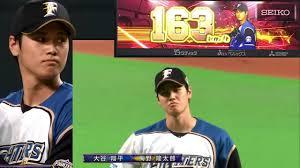 大谷翔平は結局メジャーで投手か野手か二刀流、どれが良いのか?