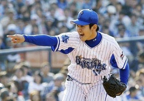 【横浜】山崎康晃 観客席に投げたボールにメッセージ