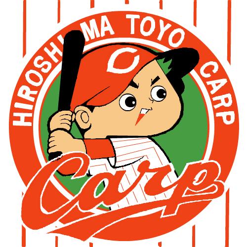 広島「9回か…わざわざ広島に来てくれた横浜ファンは…よし!楽しんでくれたみたいやな!」