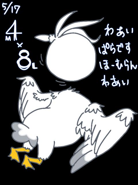 【パ順位スレ】鷲===-鷹===猫=-//-檻===-公=====-鴎【5/17】