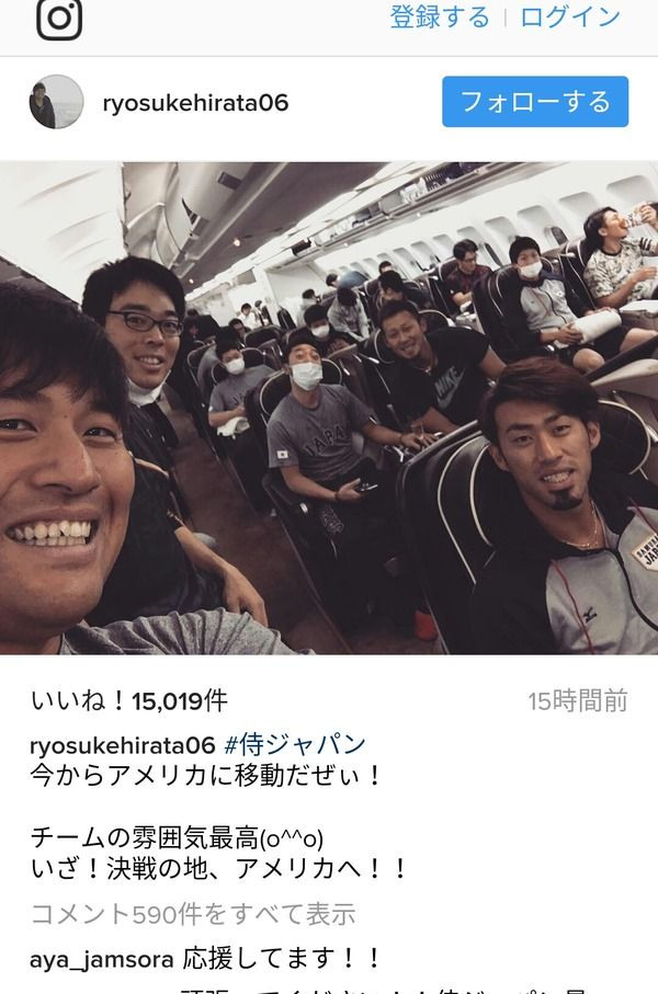 【朗報】平田、楽しそう!【画像あり】