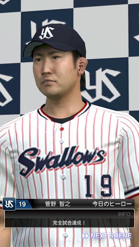【朗報】菅野智之さん、完全試合達成