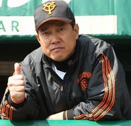 巨人原前監督が球団特別顧問 白石オーナーも功績評価