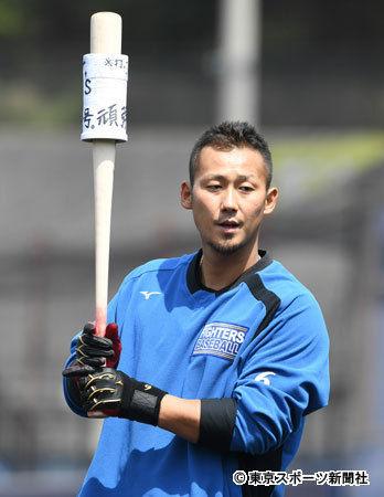 【悲報】中田翔さん、やせすぎて完全に別人になってしまう【画像あり】