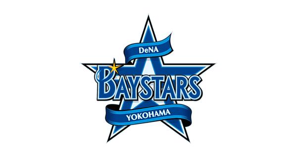 【王の帰還】横浜DeNAさん、打率・防御率リーグ最下位に