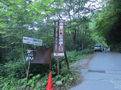 tsubakuro01