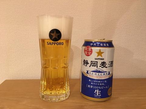 shizuokabeer