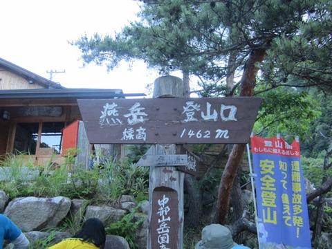 tsubakuro02
