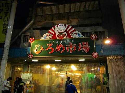 kochi1