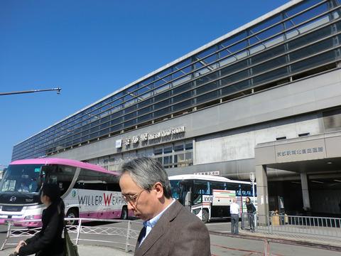 京都市下京区京都駅b