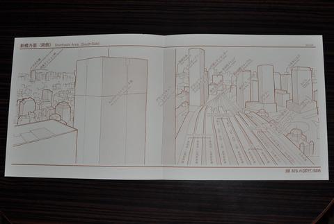 東京千代田区メトロポリタン丸の内 (3)b