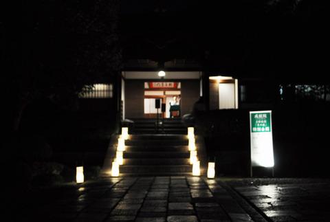 京都市東山区清水寺 (53)bl