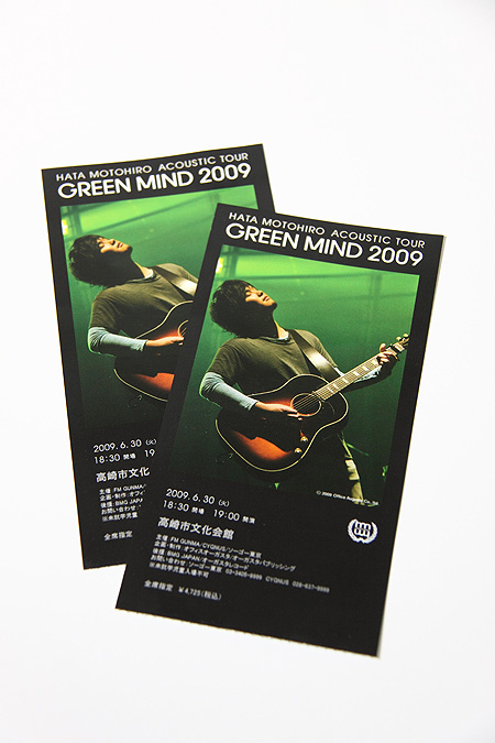 20090703_01