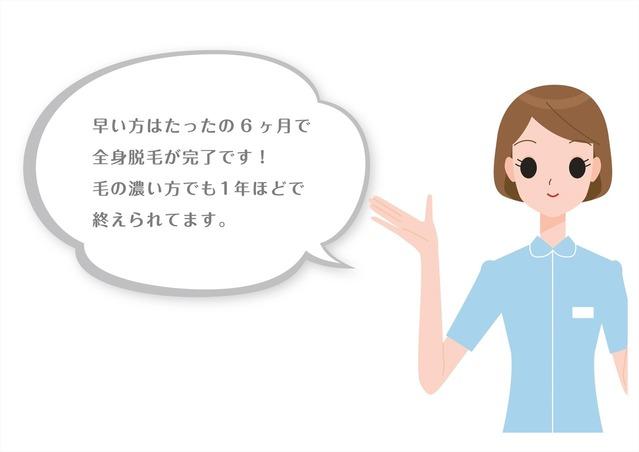 0011_R