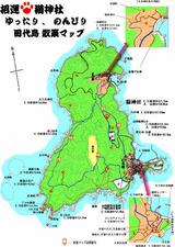 田代島マップ