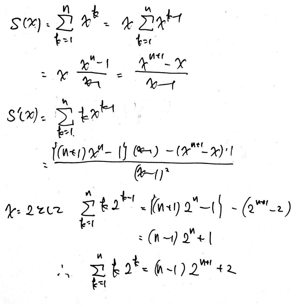boxeur1102 : 等差×等比タイプの数列の和