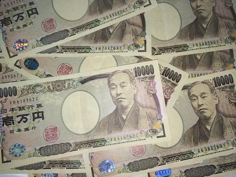 yen-2177672_640