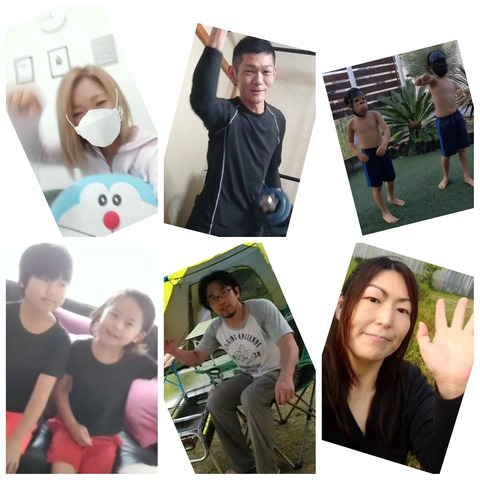 PhotoCollage_1588581153824