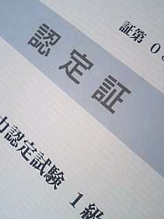 e0043f93.jpg