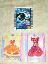 H17.12.26 幼稚園、小2 カード